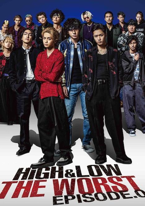 「HiGH&LOW THE WORST EPISODE.O」ジャケット