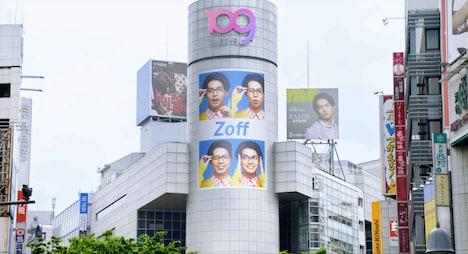 「午前0時、キスしに来てよ」より、綾瀬楓の広告ポスター登場シーン。