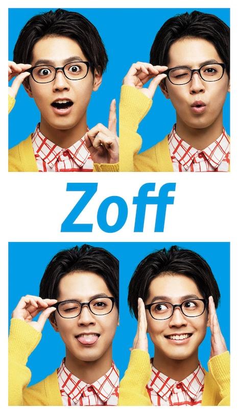 「午前0時、キスしに来てよ」に登場する綾瀬楓の広告ポスター。