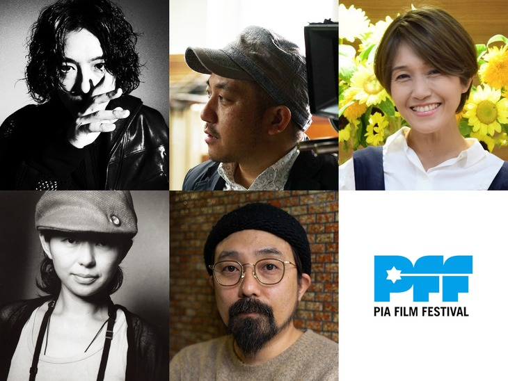 PFFアワード2019の最終審査員。上段左から時計回りに斎藤工、白石和彌、西川朝子、山下敦弘、野村佐紀子。