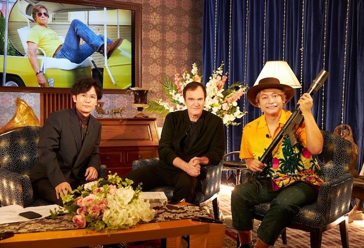 左から稲垣吾郎、クエンティン・タランティーノ、香取慎吾。