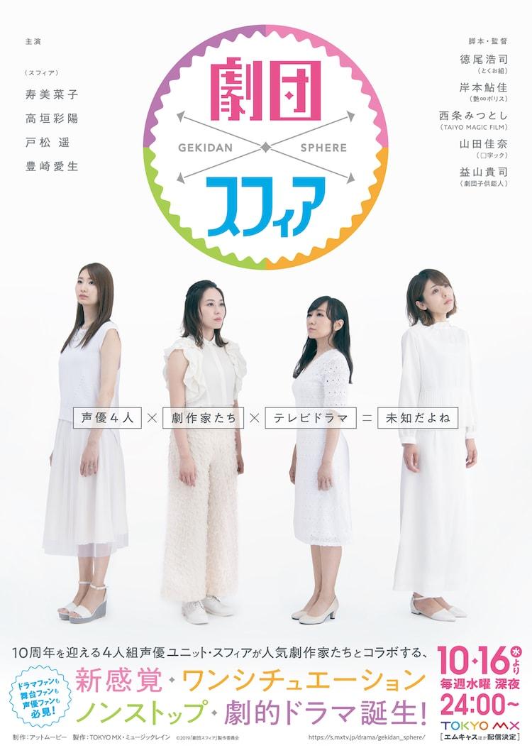 徳尾 浩司 ツイッター