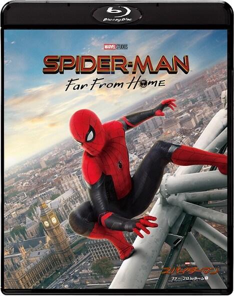 「スパイダーマン:ファー・フロム・ホーム」Blu-ray & DVDセットのジャケット。