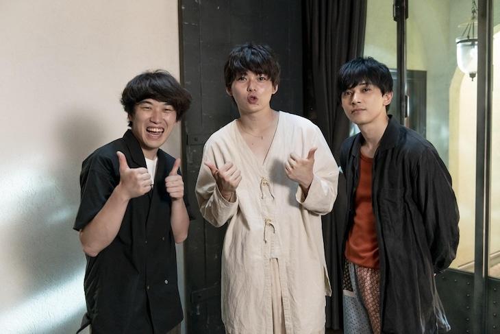 左から佐藤寛太、岸洋佑、吉沢亮。