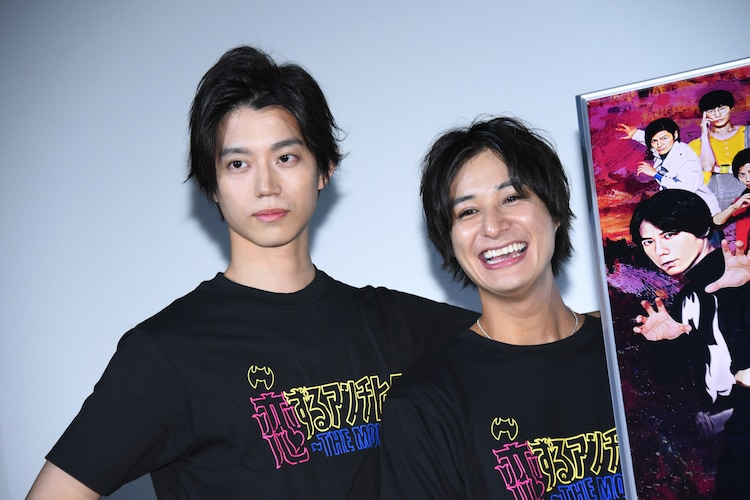 左から高橋健介、高崎翔太。