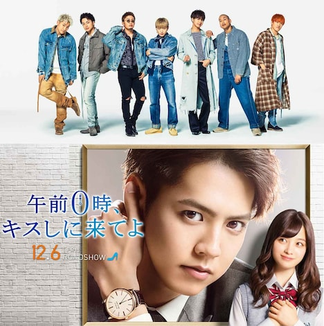 GENERATIONS from EXILE TRIBE(上)、「午前0時、キスしに来てよ」ビジュアル(下)。