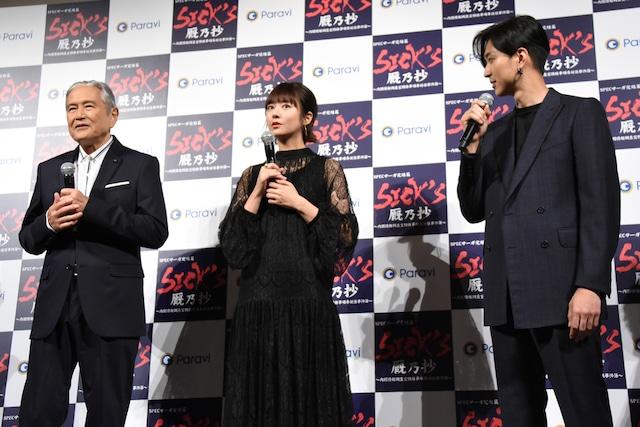 左から竜雷太、木村文乃、松田翔太。