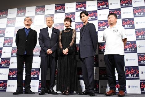 左から堤幸彦、竜雷太、木村文乃、松田翔太、植田博樹。