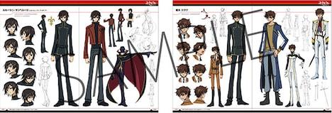 「コードギアス 反逆のルルーシュ」キャラクター設定資料集の中面。