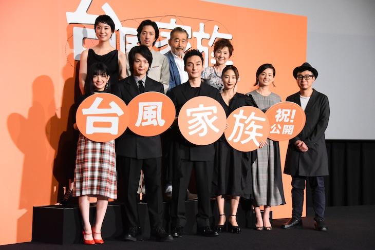 「台風家族」初日舞台挨拶の様子。