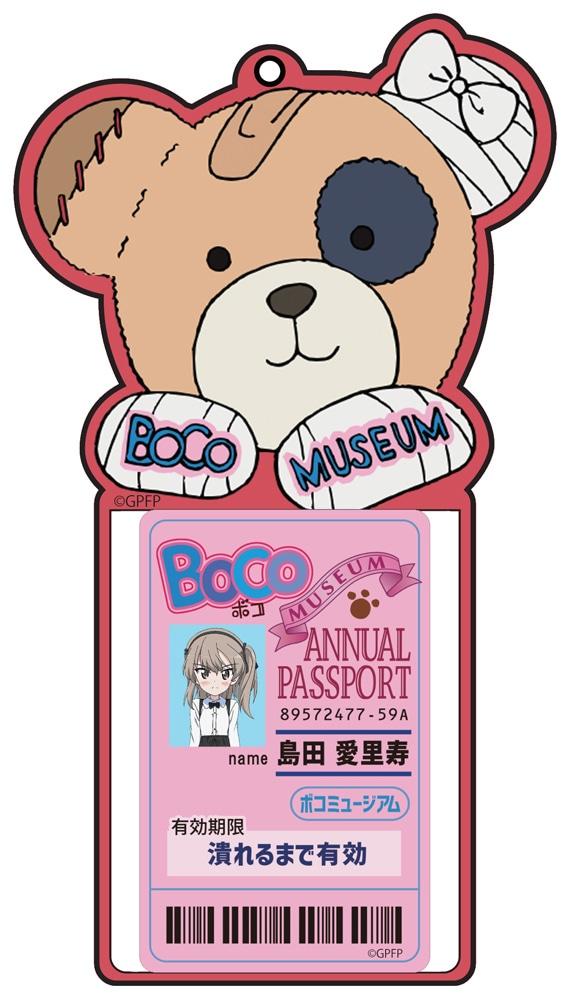 ボコミュージアム年間パスケース(税込2500円)