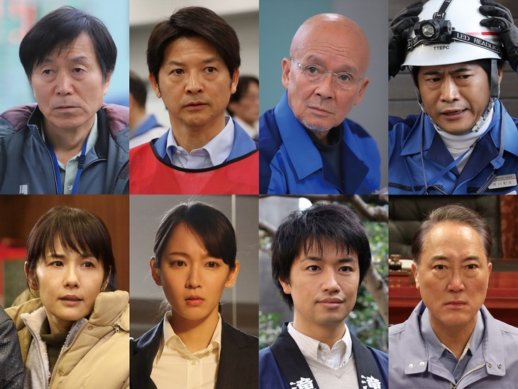 左上から時計回りに平田満、緒形直人、火野正平、萩原聖人、佐野史郎、斎藤工、吉岡里帆、富田靖子。