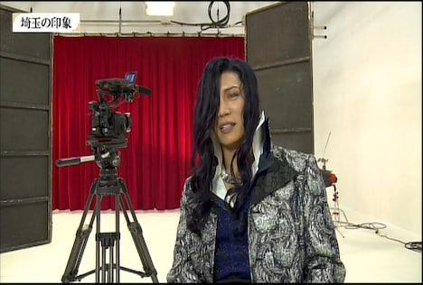 「翔んで埼玉」インタビュー映像より、GACKT。