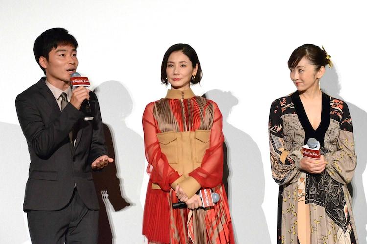 左から後藤淳平、吉田羊、斉藤由貴。