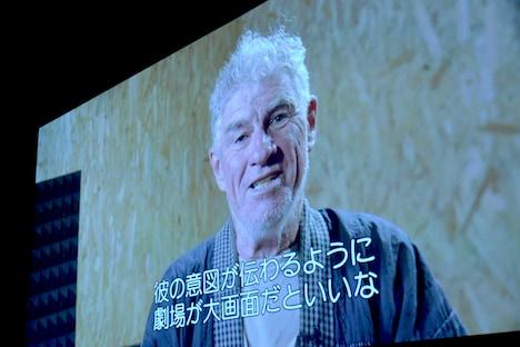 クリストファー・ドイルのビデオメッセージ。