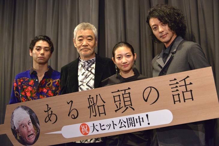 「ある船頭の話」初日舞台挨拶の様子。左から村上虹郎、柄本明、川島鈴遥、オダギリジョー。