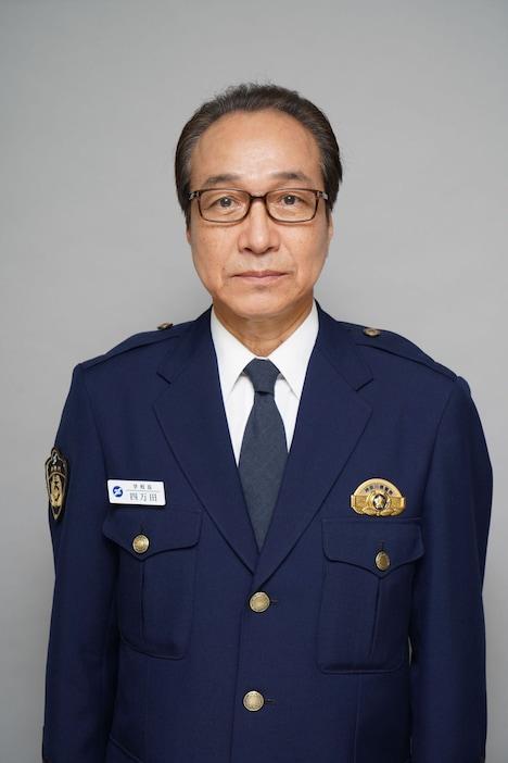 小日向文世演じる四方田秀雄。