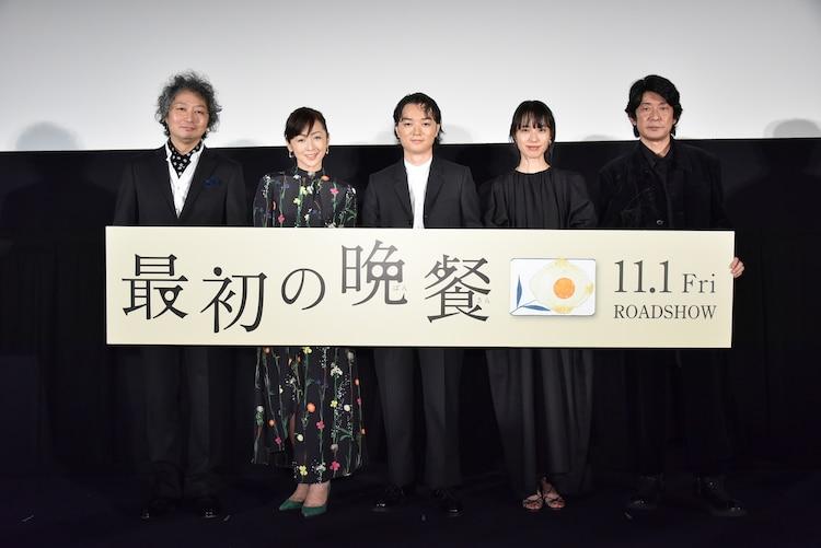 「最初の晩餐」完成披露試写会の様子。左から常盤司郎、斉藤由貴、染谷将太、戸田恵梨香、永瀬正敏。