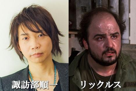 「死霊のえじき」日本語吹替版に参加する諏訪部順一(左)。