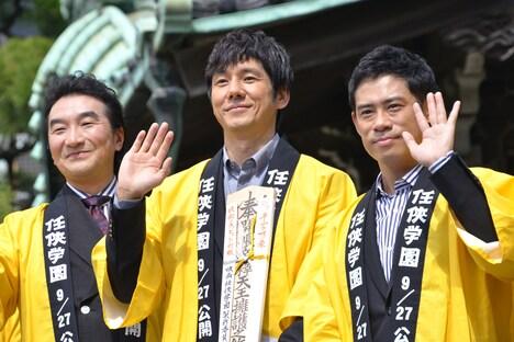 左から池田鉄洋、西島秀俊、伊藤淳史。