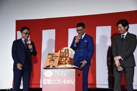 左からハムカツで作られたケーキに驚く三谷幸喜、中井貴一、ディーン・フジオカ。
