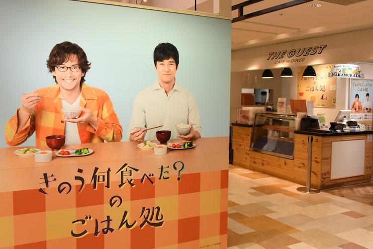 きのう 何 食べ た 展 大阪