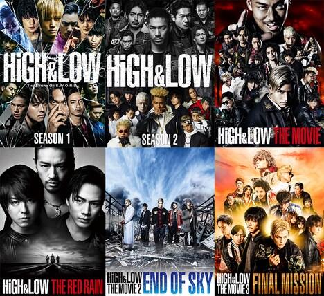 「HiGH&LOW」過去作ビジュアル (c)2015「HiGH&LOW」製作委員会 (c)2016「HiGH&LOW」製作委員会 (c)2017「HiGH&LOW」製作委員会