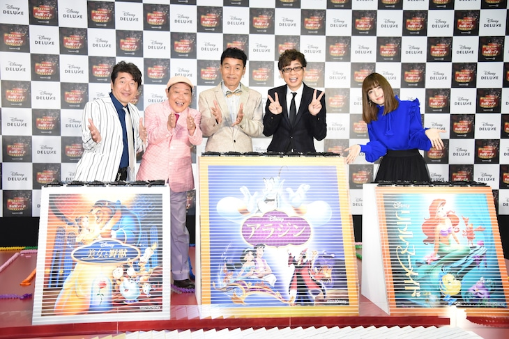 「『Disney DELUXE 作品愛アワード2019 Supported by JCB』結果発表イベント」の様子。
