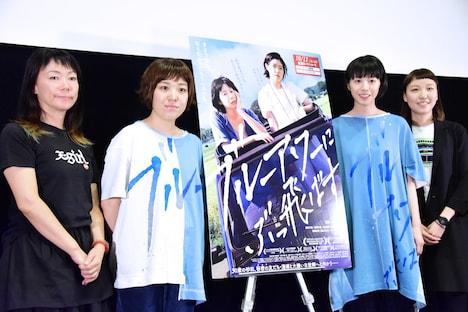 「ブルーアワーにぶっ飛ばす」トークイベントの様子。左から大九明子、箱田優子、夏帆、トミヤマユキコ。