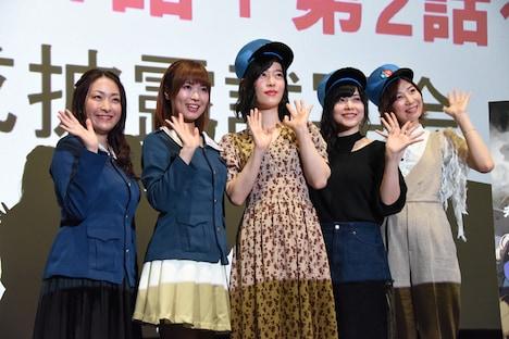 左から植田佳奈、渕上舞、原由実、津田美波、安済知佳。