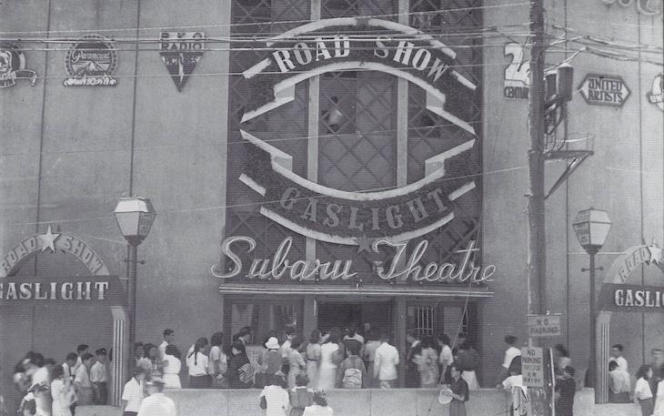 1946年の有楽町スバル座外観。