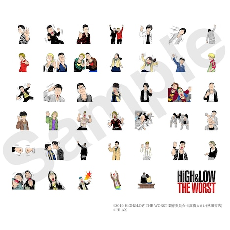 「HiGH&LOW THE WORST」LINEスタンプ