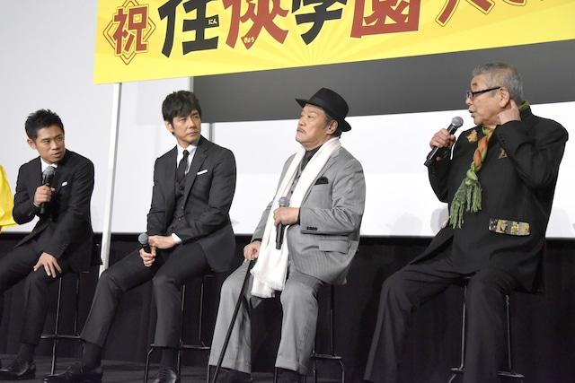 左から伊藤淳史、西島秀俊、西田敏行、中尾彬。