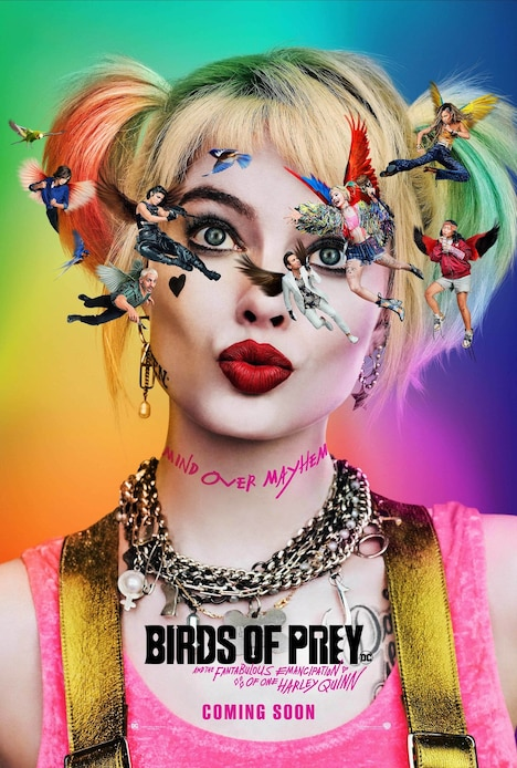 「Birds of Prey: And the Fantabulous Emancipation of One Harley Quinn(原題)」海外版ビジュアル(写真提供:DC ENTERTAINMENT / Allstar Picture Library / ゼータ イメージ)