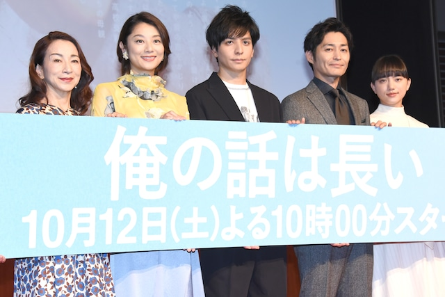 「俺の話は長い」完成披露試写会の様子。左から原田美枝子、小池栄子、生田斗真、安田顕、清原果耶。