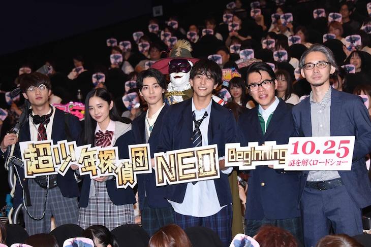 「超・少年探偵団NEO -Beginning-」完成披露上映会にて、左から板垣瑞生、堀田真由、高杉真宙、怪人二十面相、佐野岳、長村航希、芦塚慎太郎。