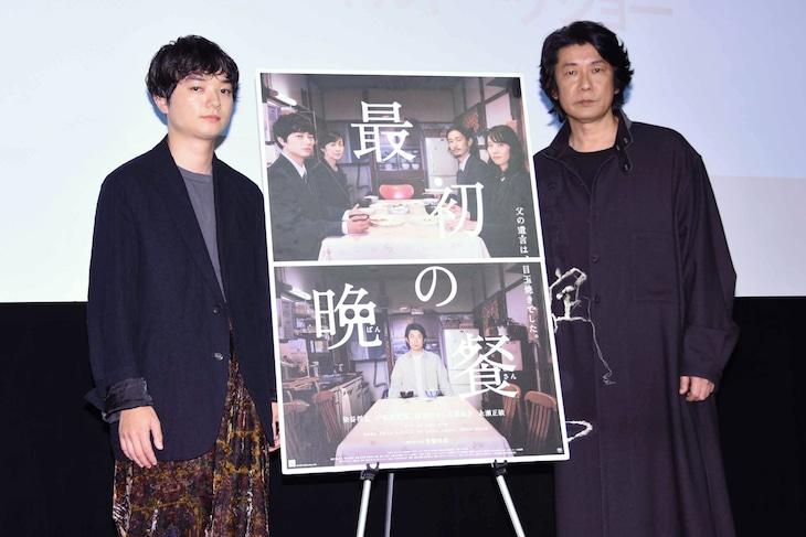 「最初の晩餐」公開記念トークショーにて、左から染谷将太、永瀬正敏。