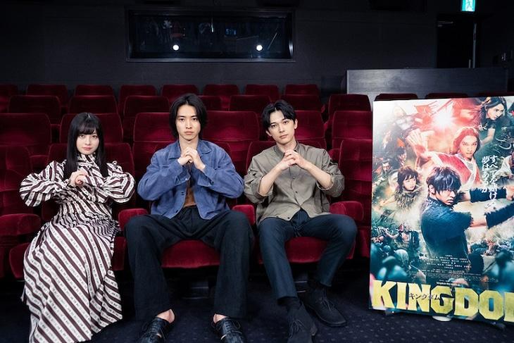 左から橋本環奈、山崎賢人、吉沢亮。