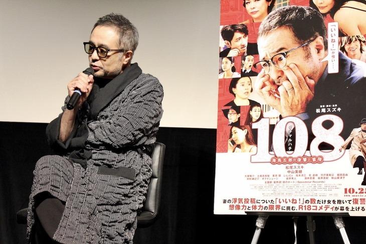「108~海馬五郎の復讐と冒険~」公開直前イベントの様子。