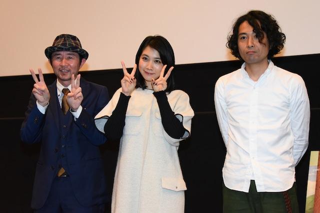 「酔うと化け物になる父がつらい」舞台挨拶の様子。左から久馬歩、松本穂香、片桐健滋。