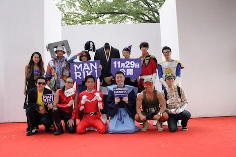 「MANRIKI」と「BE Vint-Age 2019」コラボステージの参加者たち。