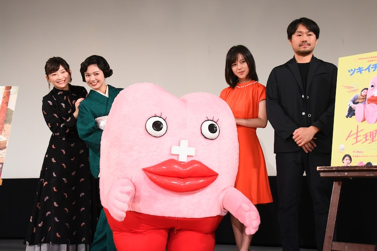 「生理ちゃん」舞台挨拶の様子。左から伊藤沙莉、二階堂ふみ、生理ちゃん、松風理咲、品田俊介。