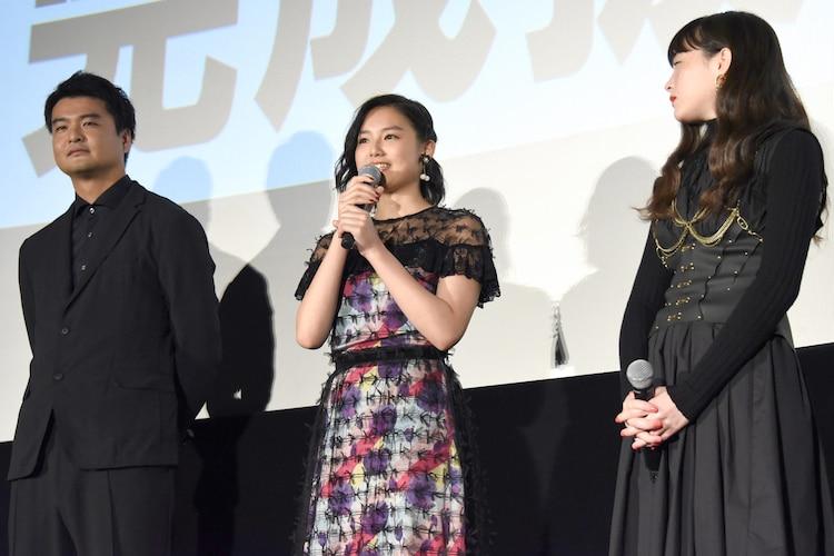 左から菅原伸太郎、箭内夢菜、モトーラ世理奈。