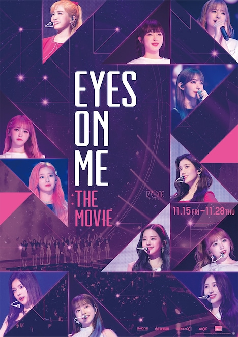 「EYES ON ME : THE MOVIE」ポスタービジュアル (c)STONE MUSIC ENTERTAINMENT, OFF THE RECORD ENTERTAINMENT