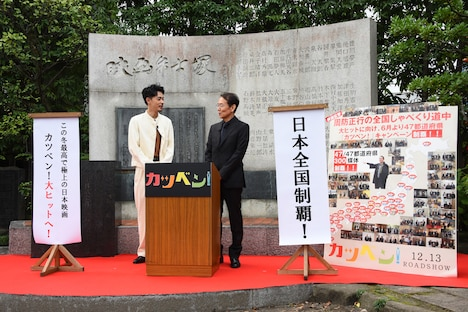 """「カツベン!」""""大ヒット出陣式""""の様子。"""