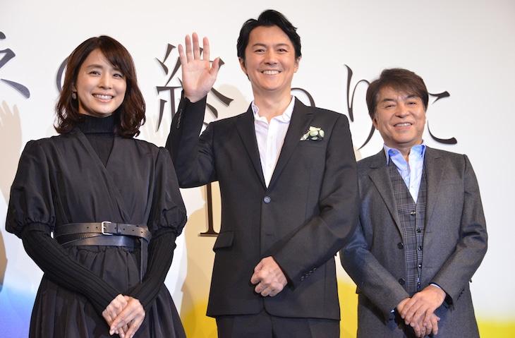 「マチネの終わりに」公開直前イベントの様子。左から石田ゆり子、福山雅治、西谷弘。