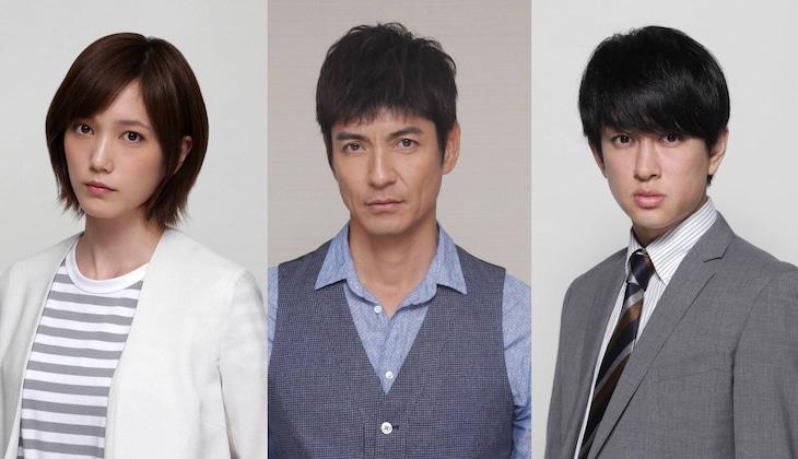 「絶対零度~未然犯罪潜入捜査~」キャスト。左から本田翼、沢村一樹、横山裕。