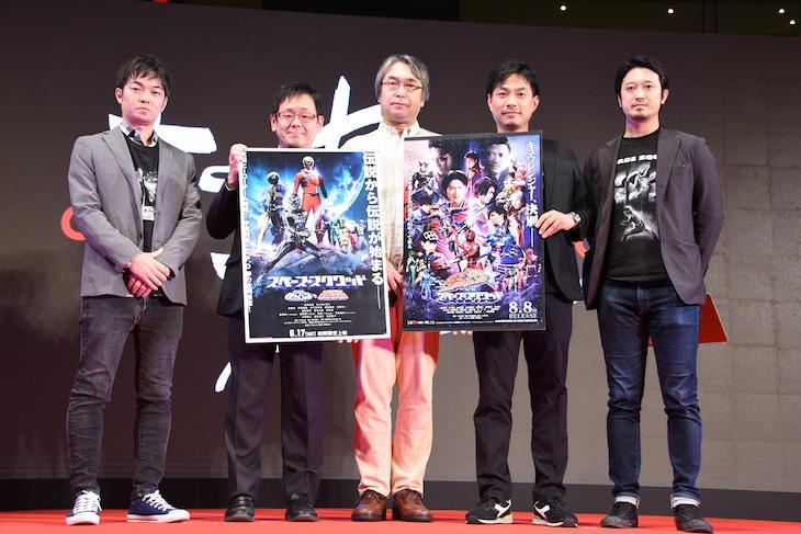 第32回東京国際映画祭「スペース・スクワッド ギャバン VS デカレンジャー」「宇宙戦隊キュウレンジャーVSスペース・スクワッド」特別上映の様子。