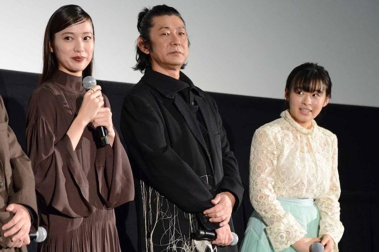 左から戸田恵梨香、永瀬正敏、森七菜。