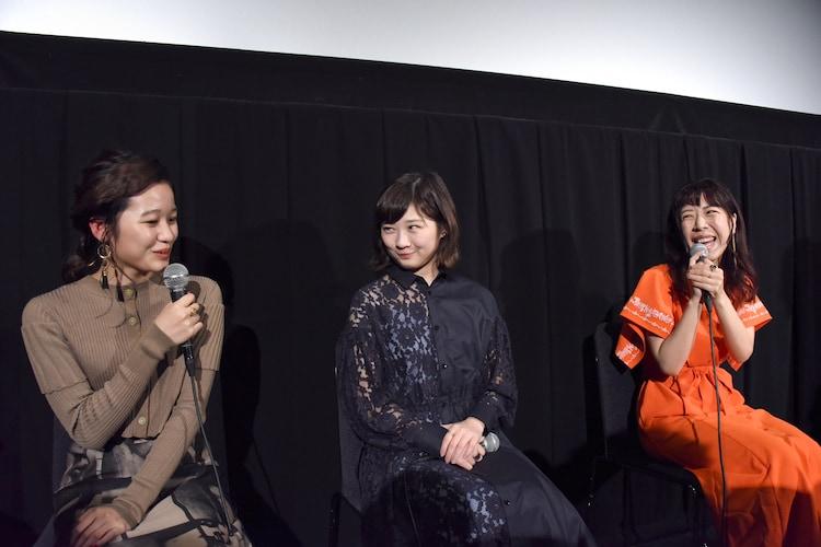 左から森田想、伊藤沙莉、山田佳奈。
